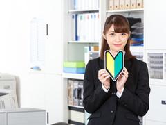 株式会社フューチャーイン(ID:hu0122090920-22)