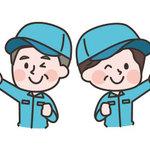 株式会社フューチャーイン(ID:hu0122012921-5)-2