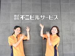 株式会社不二ビルサービス 名古屋支店(ID:hu0257081121-1)