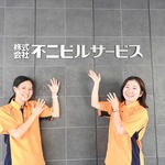 株式会社不二ビルサービス 名古屋支店(ID:hu0257093021-1)