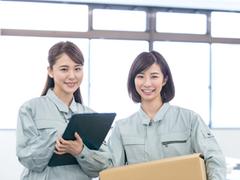 東海岡谷機材株式会社(ID:to0595120720-4)