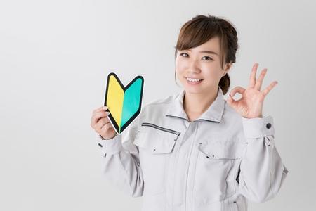東海岡谷機材株式会社(ID:to0595120720-5)のバイトメイン写真