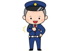 株式会社西城警備保障(ID:n3150101821-1)