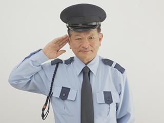 株式会社西城警備保障(ID:n3150100720-2)のバイトメイン写真