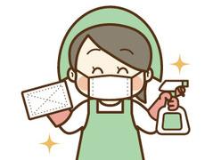 中越クリーンサービス株式会社(ID:ti0031032221-3)