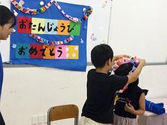児童デイサービス芳泉 大治(ID:si1113091620-1)