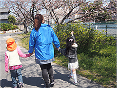 児童デイサービス芳泉 大治(ID:si1113091620-3)