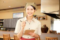 日本料理四季鍋すず音(ID:su0149091620-5)