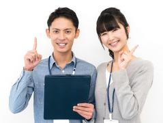 株式会社JTBコミュニケーションデザイン(ID:si1004122820-3)