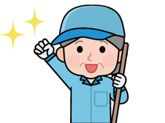 株式会社セイコー(ID:se0032120220-1)