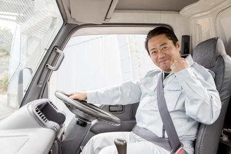 株式会社協立化成(ID:ki0146092320-5)のバイトメイン写真