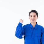 岐阜コニックス株式会社(ID:ki0513012021-1)