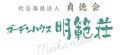 【ガーデンハウス明範荘(ID:ka0352093020-4)】のロゴ