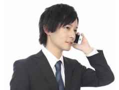 株式会社みどり(ID:mi0252110420-4)