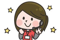 Z!ng(ジング) 大樹寺店(ID:ma0402092221-2)