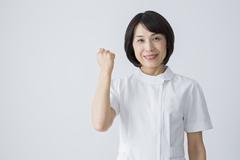 平井クリニック(ID:hi0244110920-4)