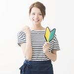 有限会社タケコー(ID:ta0389093020-1)