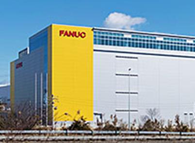ファナック株式会社 名古屋サービスセンタ(ID:fu0838011321-6)のバイトメイン写真