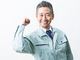 株式会社タニノ(ID:ta0145072621-4)のバイトメイン写真