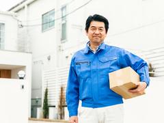 株式会社タニノ(ID:ta0145100720-2)