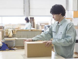 株式会社タニノ(ID:ta0145100720-4)のバイトメイン写真