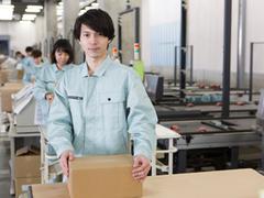 株式会社タニノ(ID:ta0145100720-5)