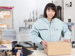 アロン化成株式会社 名古屋工場(ID:a1420092721-3)