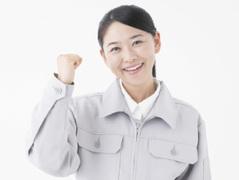 アロン化成株式会社 名古屋工場(ID:a1420041221-4)