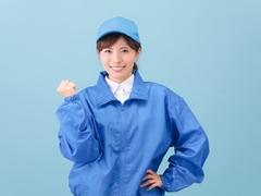 アロン化成株式会社 名古屋工場(ID:a1420021721-1)