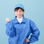 アロン化成株式会社 名古屋工場(ID:a1420102820-1)