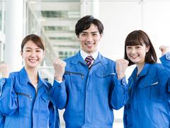 アロン化成株式会社 名古屋工場(ID:a1420021721-4)
