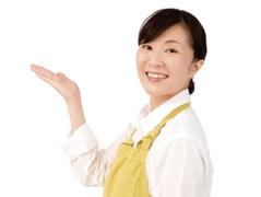 株式会社浜乙女 弥富工場(ID:ha0261101420-5)