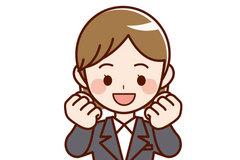 NDSキャリア株式会社(ID:e0160101121-1)