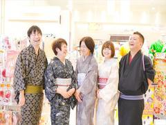 株式会社ほていや イオンモールNagoya Noritake Garden店(ID:ho0461090621-1)