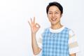 【株式会社愛林会(ID:a1622041421-4)】のバイトメイン写真