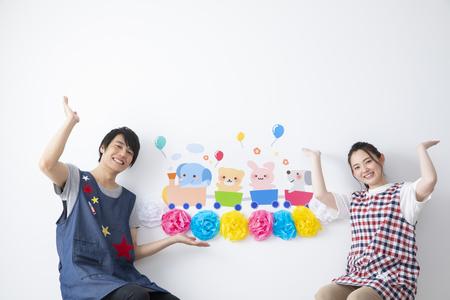 株式会社愛林会(ID:a1622041421-7)のバイトメイン写真