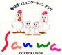 【株式会社さんわコーポレーション(ID:sa0022101420-2)】のロゴ