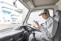 株式会社ROM Transport 名古屋営業所(ID:a1399101920-1)