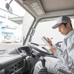 株式会社ROM Transport 名古屋営業所(ID:a1399042121-1)