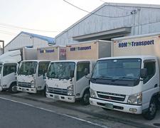 株式会社ROM Transport 名古屋営業所(ID:a1399101920-2)