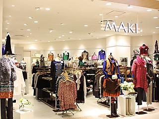 株式会社みどりや MAKI八事店(ID:mi0477101920-2)のバイトメイン写真