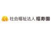 【社会福祉法人福寿園 ひまわりの街(ID:mi0214060721-6)】のロゴ