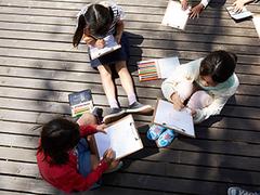 児童発達支援事業所ぐりんぴぃす(ID:yu0200053121-4)