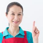 日本ロード・メンテナンス株式会社 豊田事業所(ID:ni0367083021-3)