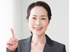 い~な結婚相談所(ID:i0811102820-3)