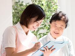 医療法人瑞頌会 介護老人保健施設かにえ(ID:ka0180102820-1)