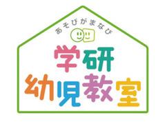 株式会社学研エデュケーショナル(ID:ka0243022721-1)