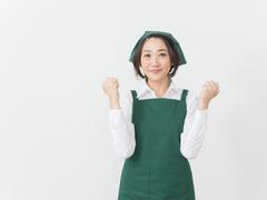 Aあいち海部グリーンセンター 津島店 愛菜耕房(ID:si0624042821-2)