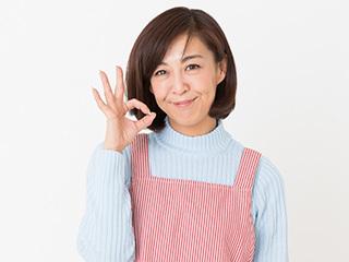 JAあいち海部グリーンセンター 津島店 愛菜耕房(ID:si0624012521-5)のバイトメイン写真