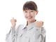 有限会社チクゴヤ(ID:ti0192032221-1)のバイトメイン写真